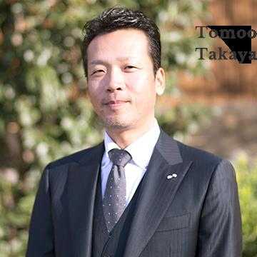Tomoo Takaya